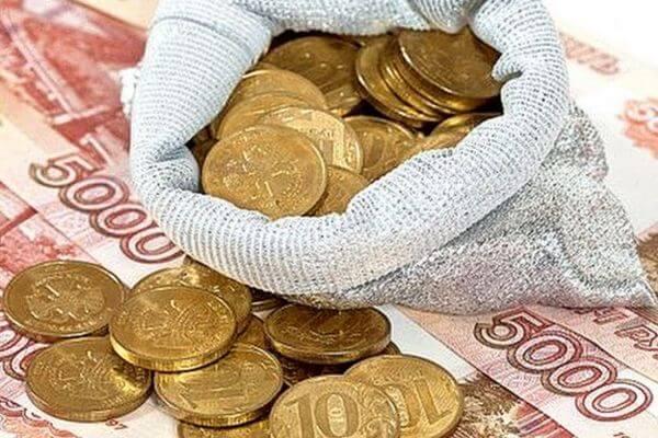 Расходы на обслуживание госдолга Самарской области в 2019 году сократились почти на миллиард | CityTraffic
