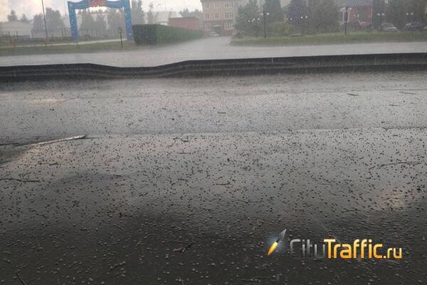 Спасатели предупреждают о грозе и тумане в Самарской области | CityTraffic