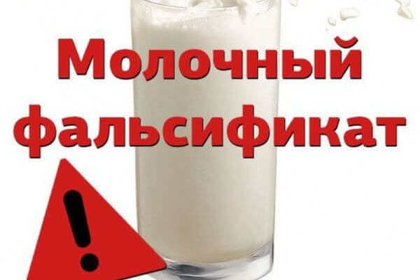 Фирму из Сызрани оштрафовали на 110 тысяч рублей за фальсифицированное молоко | CityTraffic
