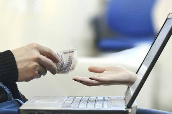 Репетитор из Тольятти перевела мошеннику 10 тысяч рублей | CityTraffic