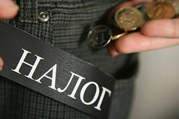 Поставщик агрохимии из Самарской области уклонился от уплаты 78 млн рублей налогов | CityTraffic