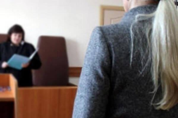 Дознаватель из Самары получила год ограничения свободы за подделку доказательств | CityTraffic