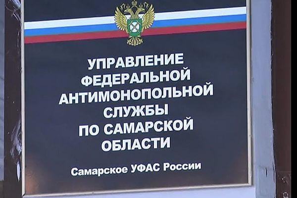 Вопрос на 86,6 млн рублей: УФАС проверяет, без нарушений ли прошли торги на благоустройство сквера в Тольятти | CityTraffic