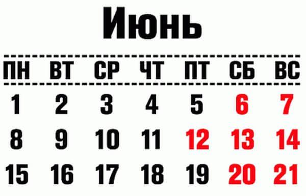 Три выходных подряд ждут россиян на этой неделе   CityTraffic