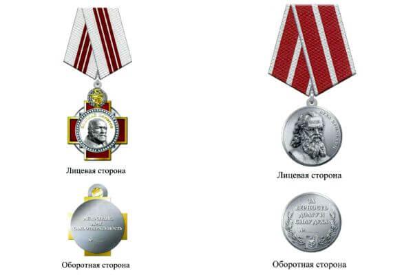 Президент наградил медиков из Самарской области орденом Пирогова и медалью Луки Крымского | CityTraffic