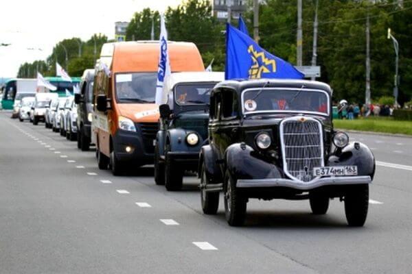 Тольятти отметит День города без автопарада | CityTraffic