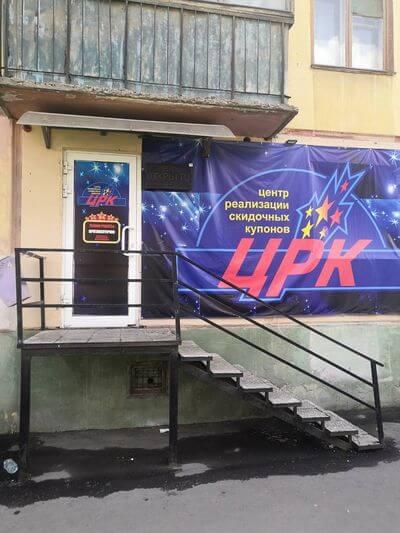 В Самаре закрыли два подпольных казино   CityTraffic