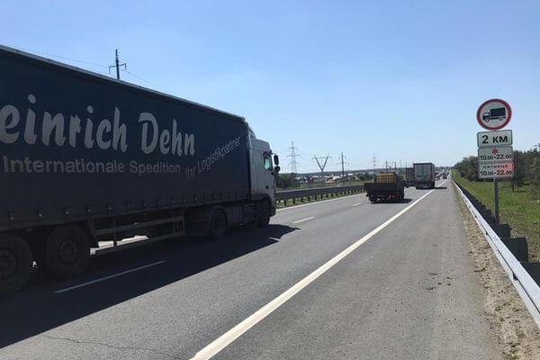 Полиция предупреждает о работе видеокамер на трассе М-5, следящих за грузовиками | CityTraffic