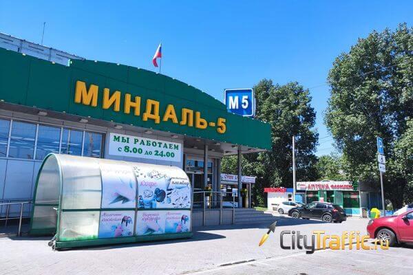 Жители Тольятти подали коллективный иск к супермаркету депутата Дуцева | CityTraffic