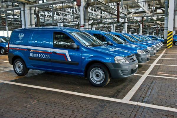 АВТОВАЗ изготовил для Почты России более 1000 автомобилей Largus | CityTraffic