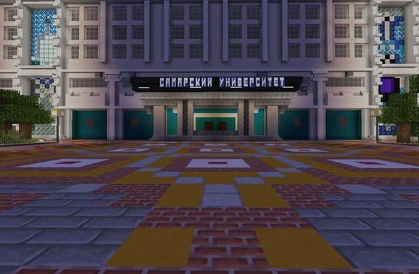 Два студента Самарского университета строят виртуальный кампус своего вуза в Minecraft | CityTraffic