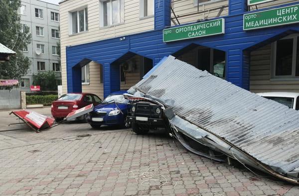 Ночью 13 июля в Тольятти за час выпало 77% осадков от декадной нормы | CityTraffic