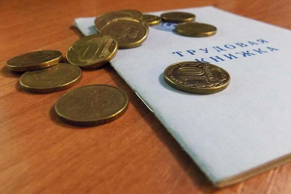 В Тольятти безработных в 4 раза больше, чем до начала пандемии | CityTraffic