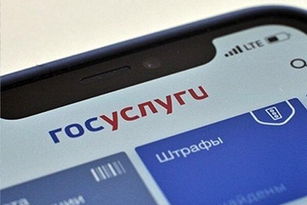 Прокуроры помогли жительнице Сызрани, на которую повесили долг за несуществующий штраф | CityTraffic