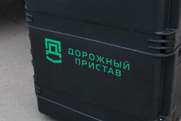 Приставы на дорогах Самарского региона за неделю взыскали 1,8 миллионов рублей | CityTraffic