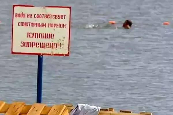 В Самарской области подписан закон о штрафах для любителей купаться на диких пляжах | CityTraffic