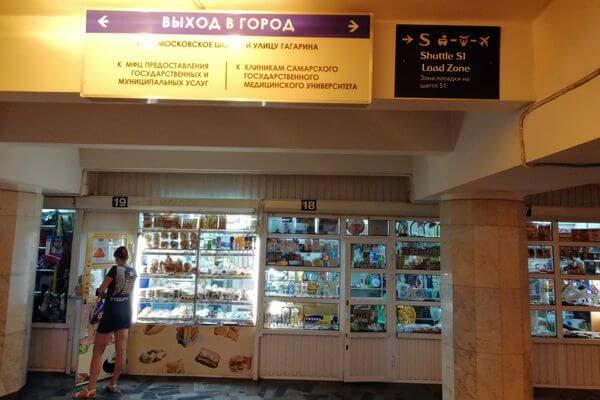 В Самаре  предложили увеличить тариф за провоз в метро багажа весом сверх установленной нормы | CityTraffic
