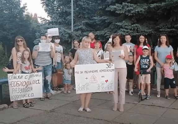 Выбывшие из программы «Молодая семья» жители Самарской области попросили помощи у президента РФ: видео | CityTraffic