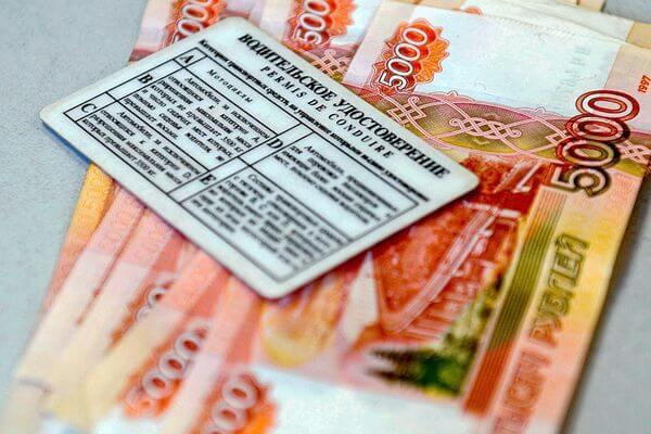 Жителя Самары буду судить за посредничество в покупке водительских прав | CityTraffic