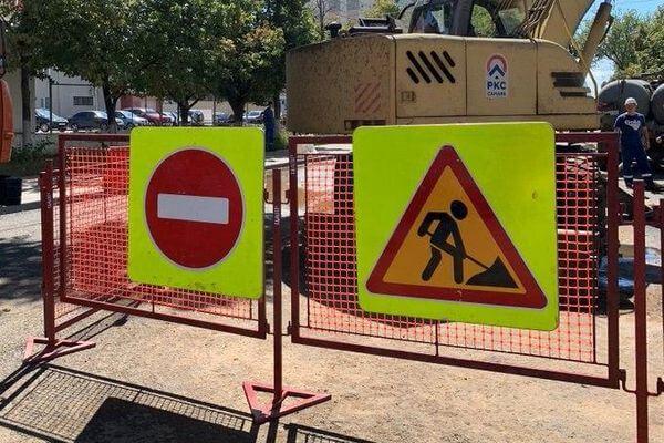 В центре Самары ограничат движение из-за работ на водоводе | CityTraffic