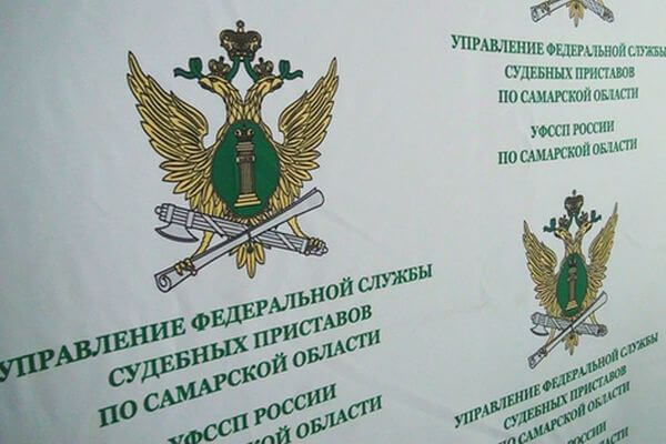 Сотрудник ФСИН из Тольятти получил взятку 100 тысяч рублей | CityTraffic