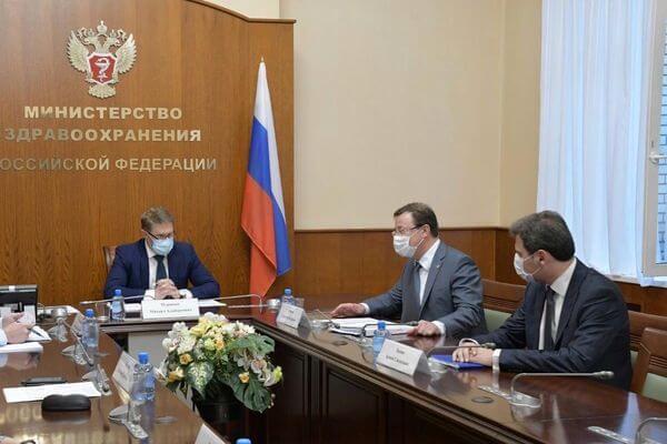 Губернатор Самарской области обсудил с главой минздрава РФ возврат самарских больниц к привычному режиму работы | CityTraffic
