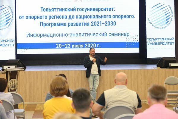Кандидаты-самовыдвиженцы смогут подать документы на участие в выборах в Самаре до 2 августа | CityTraffic