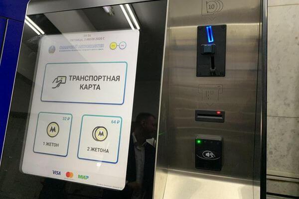 В метро  Самары проездные жетоны можно оплатить при помощи смартфона | CityTraffic