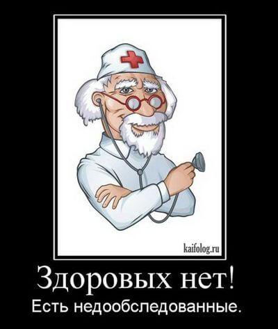 Медики рассказали, почему столько жителей Самарской области болеет пневмонией | CityTraffic