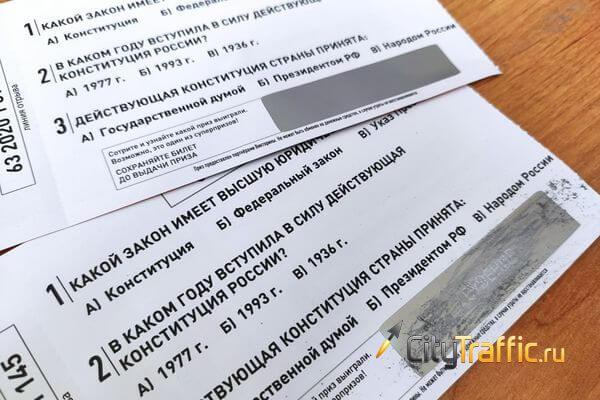 К 15 часам явка на голосование по внесению поправок в Конституцию в Самарской области достигла почти 62% | CityTraffic