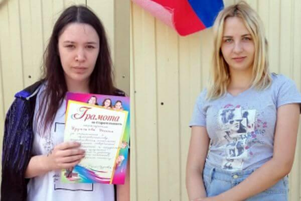 Девушку с татуировкой питбуля и ее подругу с татуировкой вишни разыскивают в Самарской области | CityTraffic