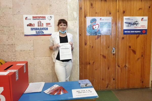 Жительница Тольятти выиграла квартиру в Самаре | CityTraffic