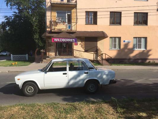 В Самарской области 102 человека заразились коронавирусом за сутки | CityTraffic