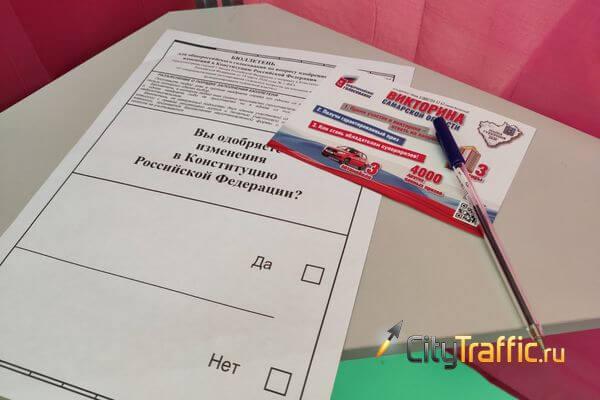 К 12 часам явка на голосование по поправкам в Конституцию приблизилась к 60% в Самарской области | CityTraffic