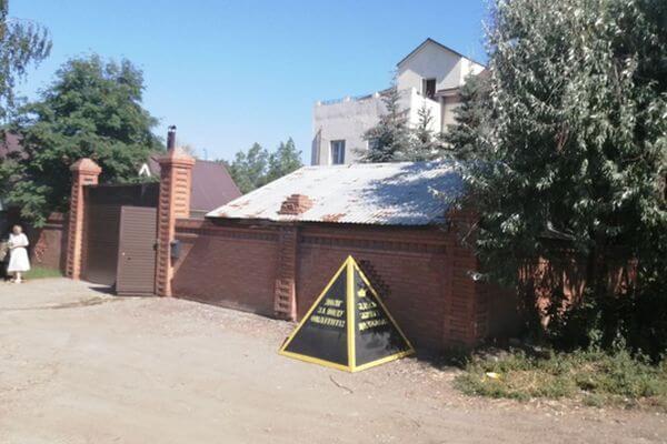 В Самаре у домов должников за воду опять начали появляться пирамиды позора | CityTraffic