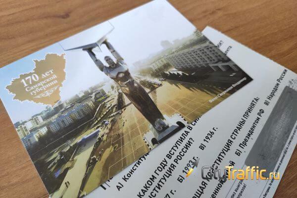 К вечеру 1 июля явка избирателей в Самарской области составила почти 66% | CityTraffic