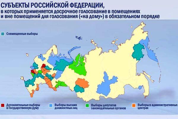 Жители Самарской области смогут голосовать 3 дня на выборах в сентябре 2020 года | CityTraffic