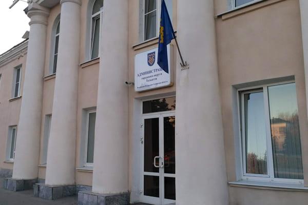 Глава Тольятти получил представление от прокуратуры за несвоевременный ответ гражданину | CityTraffic