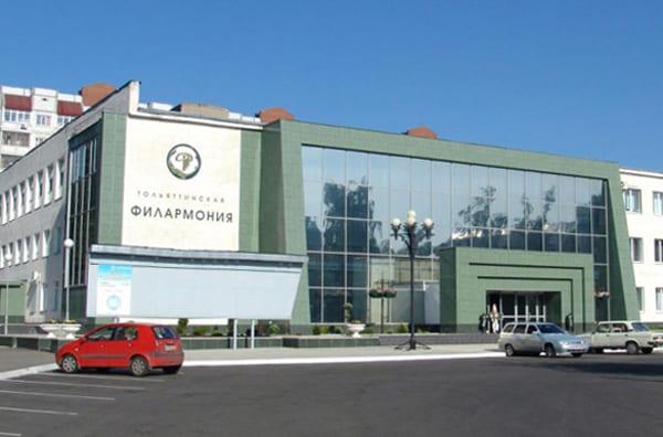 В Тольяттинской филармонии в начале сезона планируют обходиться без гастролеров | CityTraffic