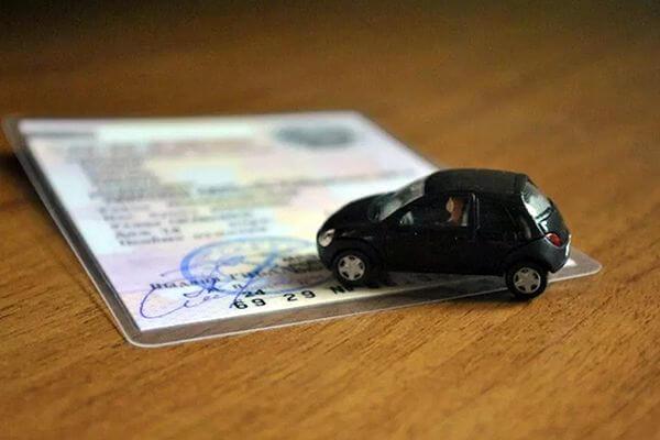 Автомобили можно будет оформлять в МФЦ | CityTraffic