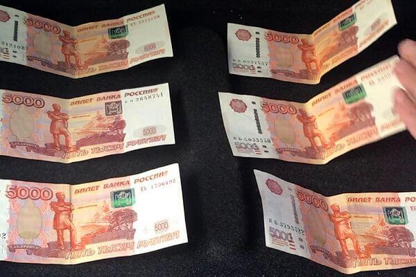 В Самаре будут судить сотрудника МП, который за 30 тысяч рублей выдал ложный документ о готовности системы отопления к эксплуатации | CityTraffic