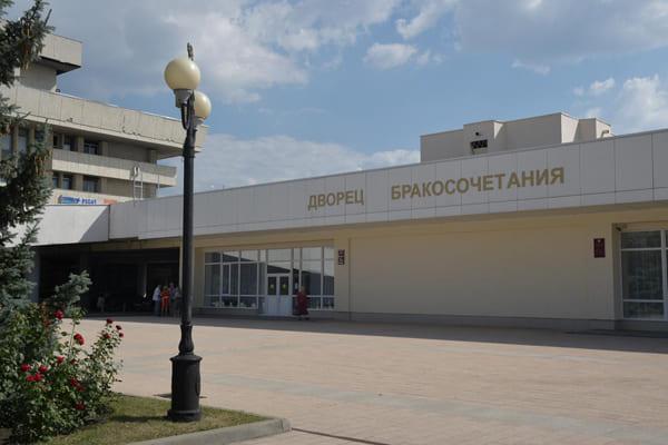 В Тольятти после капитального ремонта открылся Дворец бракосочетания | CityTraffic