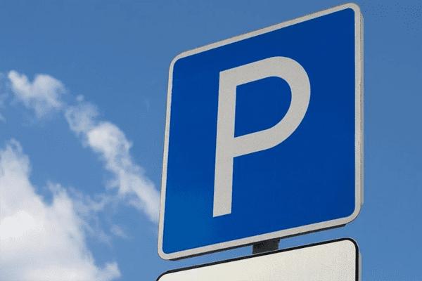 Парковки у «Самары Арены» возмутили автолюбителей | CityTraffic
