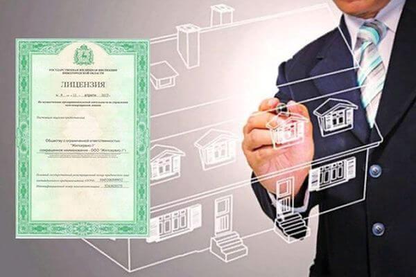 Глава Самарской области поручил сделать заседания по лицензированию УК открытыми | CityTraffic