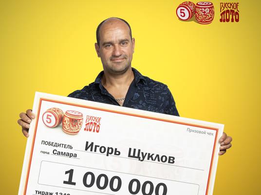 Миллион рублей принес жителю Самары лотерейный билет с датами рождения его близких | CityTraffic