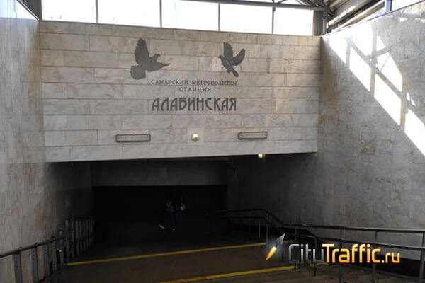 """В Самаре станцию метро """"Алабинская"""" планируют окончательно ввести вэксплуатацию в2023 году"""
