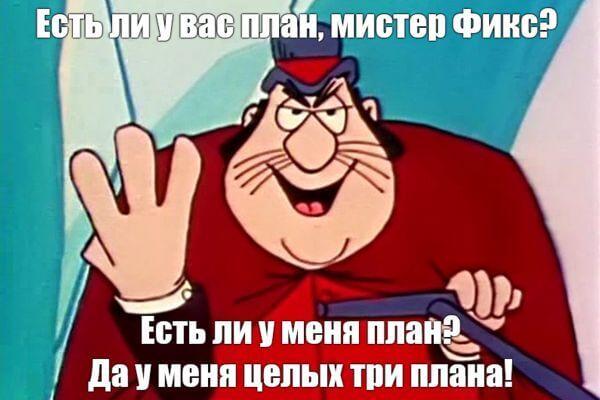 Депутат Дуцев просит прокуроров рассказать ему о расследовании с участием бизнесмена Дуцева | CityTraffic