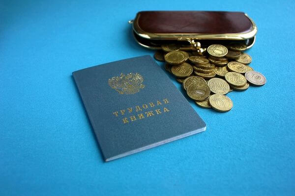 На социальные выплаты безработным Самарская область получила 1,2 млрд рублей | CityTraffic