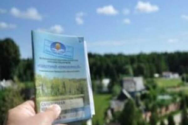 В Самарской области 373 работника не сумели воспользоваться льготными путевками в санатории | CityTraffic