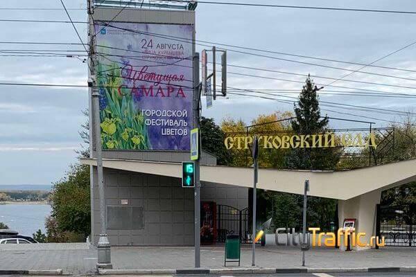В Самаре к 1 мая восстановят разрушенную плитку в Струковском саду | CityTraffic